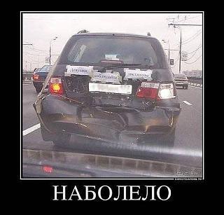 Пикчи на автомобильную тему-geti8mage.jpeg