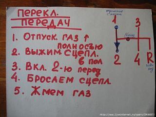 Пикчи на автомобильную тему-1346875632_vojd_2.jpg