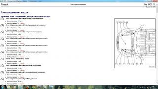 Webasto (неисправности)-4.jpg