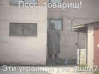 Политика-ba-0t-yimaete4_.jpg