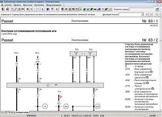 [Elsa 4.1 VW] (05.2013.) Автомобильные программы и мультимедийные материалы.-4o7a.jpg