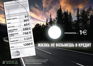 Пешеходов оштрафуют за отсутствие светоотражателей-1-700-495.jpg