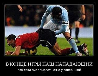 Футбол-.jpg