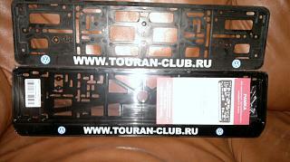 Символика: рамки, наклейки заказываем тут-21122013285_1.jpg