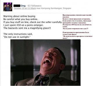 Анекдоты на отвлеченные темы-image.jpg
