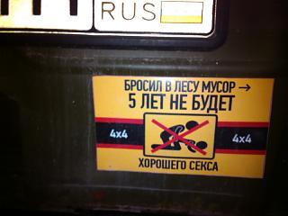 Пикчи на автомобильную тему-vecjh.jpg