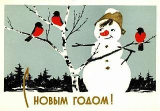 С Новым Годом !-1-34-.jpg