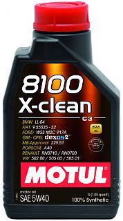 Масло для 1.4 ТСИ-8100_x-clean_5w40_1l_hd.jpg