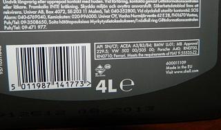 Масло для 1.4 ТСИ-.jpg