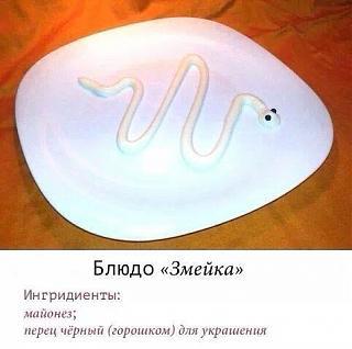 Кулинария. Для тех, кто любит готовить. ))-tzaq1juoud4.jpg
