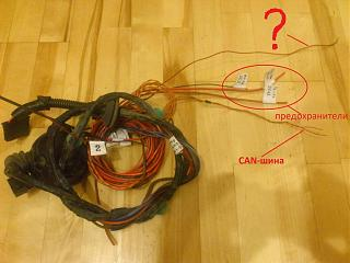 вопросы по установке фаркопа+-dsc_0083-kopiya.jpg