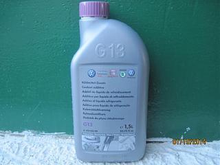 Антифриз G12, G12-plus, G12-plus-plus - какой заливать?-img_0312.jpg