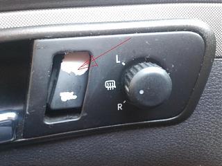 Как снять кнопку центрального замка на водительской двери?-img_20140126_161020.jpg
