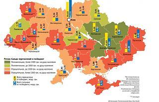 Политика-zona-proedaniya-big.jpg
