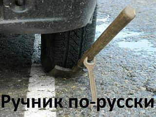 Пикчи на автомобильную тему-10.jpg