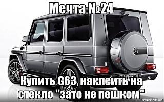 Пикчи на автомобильную тему-11.jpg