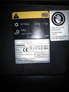 Покупка турана у дилера-img_20140130_190421.jpg