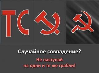 Политика-1779090_685428484841800_1547139335_n.jpg