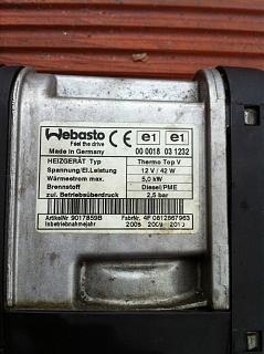 Переделка штатного догревателя в полноценный подогреватель-_58.jpg