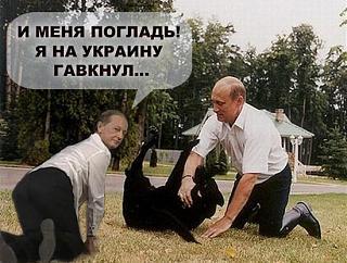 Повышатель настроения-zador_pu.jpg