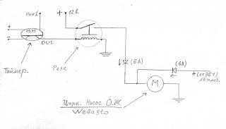 Переделка штатного догревателя в полноценный подогреватель-img024.jpg