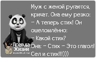 Анекдоты на отвлеченные темы-9s-oqgxsk20.jpg