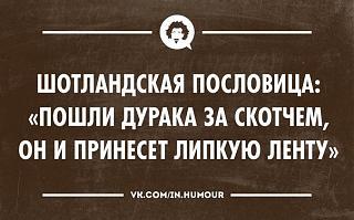 Виски-v1vs5etda-c.jpg