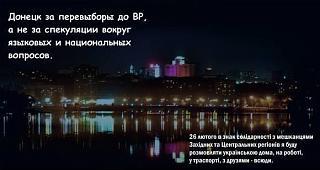Политика-05.jpg