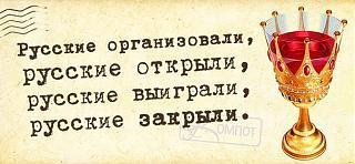 ОЛИМПИЙСКАЯ тема-dhzhrdh1fd0.jpg