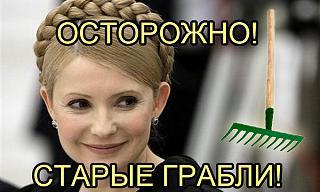 Политика-getimage0b1joz8y.jpg