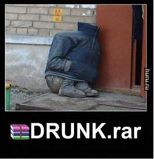 Повышатель настроения-drunk.jpg
