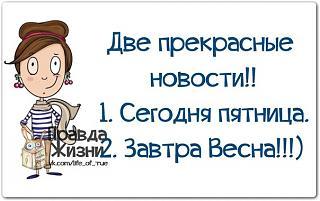 Повышатель настроения-b8dcylobbzk.jpg