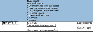 Докатка рем/комплект-bezimeni-1.jpg