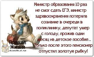 Про российскую действительность... (За что мы вас ненавидим)-v5rnam-ylu8.jpg
