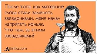 Коньяк-kxuolxkfm44.jpg