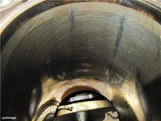 Прогорел поршень 1,4 TSI (125 кВт/170л.с.)-cilindr.jpg