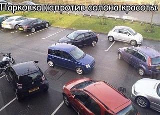 Пикчи на автомобильную тему-osc_zs9pdq0.jpg