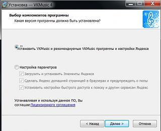 У кого какой Интернет?-2014-03-22_091834.jpg
