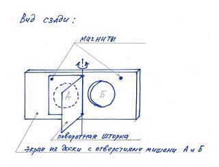Пневматика (МР512С - Мурка)-6174233.jpg