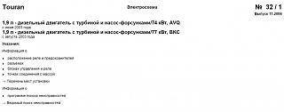 Генератор-2014-03-24_225926.jpg