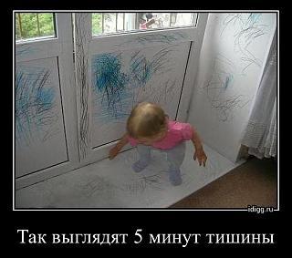 Повышатель настроения-zshlrlhzae.jpg