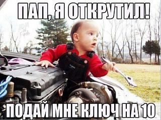 Пикчи на автомобильную тему-275d224b82_8000931_11457801.jpg
