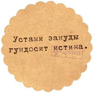 Афоризмы дня-kj2sreasow0.jpg