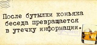 Коньяк-gob6i4zv7oq.jpg