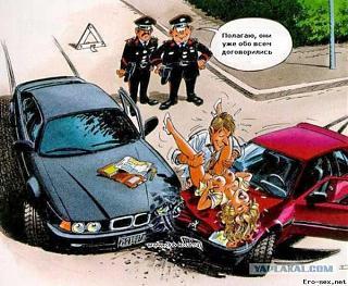 Пикчи на автомобильную тему-acident.jpg
