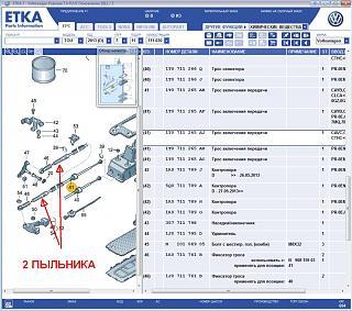 Глупые вопросы про Туран-pylniki.jpg