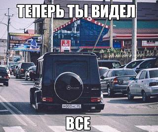 Пикчи на автомобильную тему-s.jpg