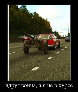 Пикчи на автомобильную тему-demotivd.jpg