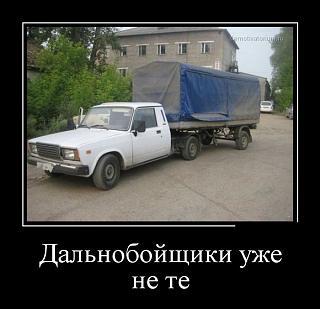 Пикчи на автомобильную тему-post-69627-1397632571.jpg
