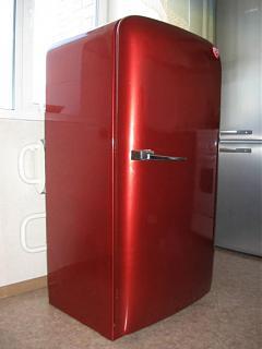 Автохолодильник-p16eml7m5hsnf19661lsi1r4n1job1.jpg